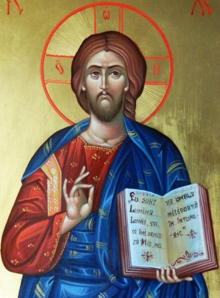Domnul Iisus Hristos  Pantocrator- Icoana realizata pe lemn, in tehnica neobizantina, cu foita de aur de 22K. Dimensiune A4 ( 21cmX 29 cm)