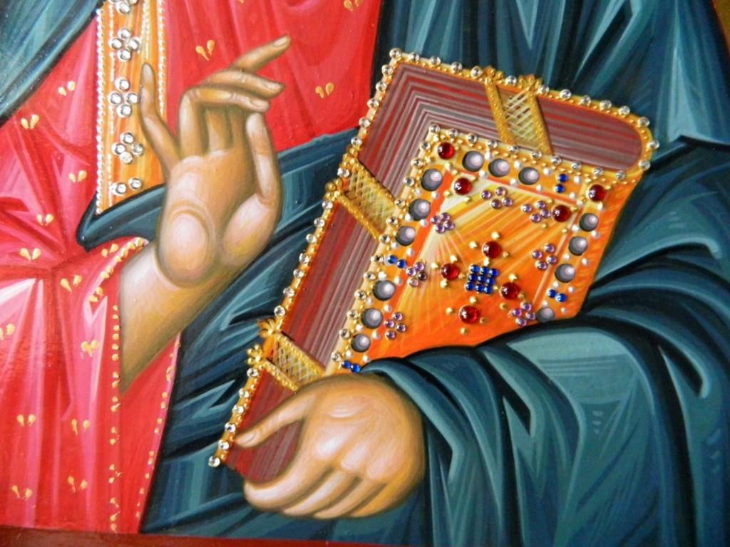 Iisus Hristos Pantocrator- DETALIU-Icoana realizata pe lemn de tei. cu foita de aur de 22k, in stil neobizantin.  Dimensiune A3( 42 x 30 cm)