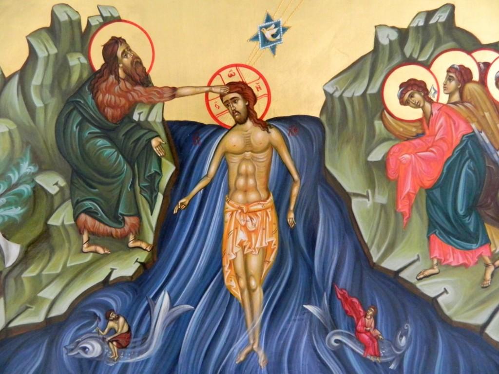 Botezul Domnului Hristos-DETALIU_ Icoana pe lemn, realizata in tehnica bizantina cu foita de aur de 22k.  Dimensiune 57cmX31cm