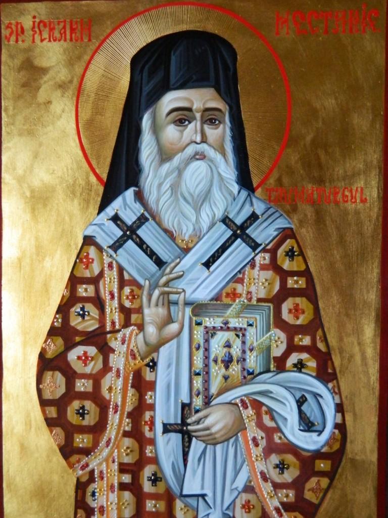 Sfantul Ierarh Nectarie de la Eghina- Icoana realizzata pe lemn, in tehnica bizantina, cu foita de aur de 22k. DimensiuneA4