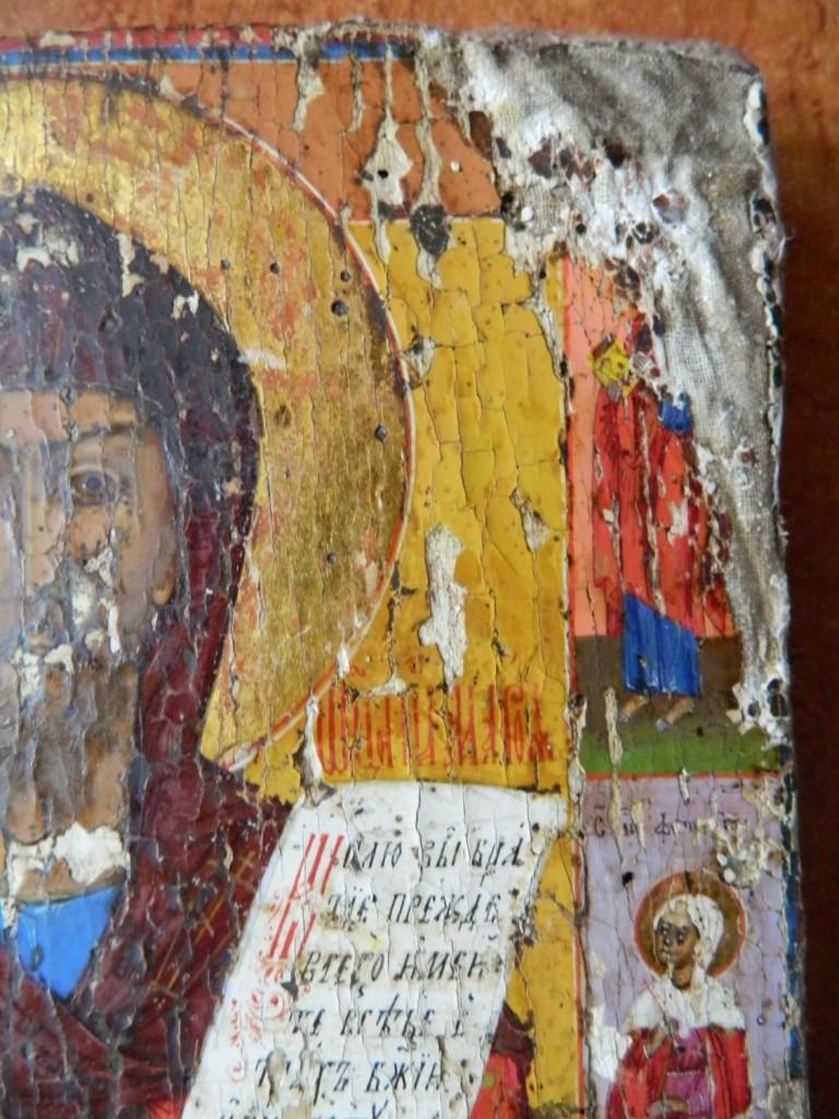 Icoana Sfantului Antonie cel Mare, dupa curatare si consolidarea stratului pictural.