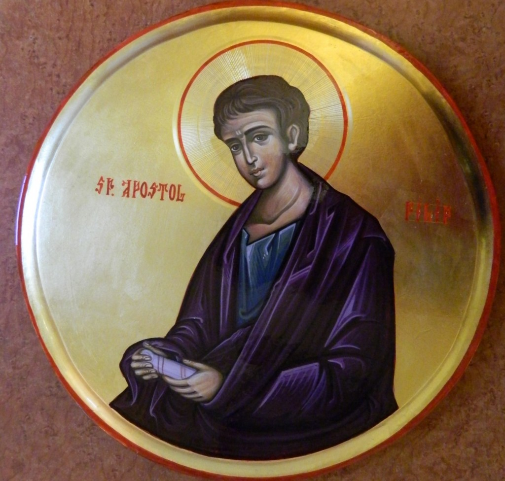 Sfantul Apostol FILIP- Icoana pe lemn, realizata in tehnica bizantina cu foita de aur de 22k.  Dimensiune 30 cm diametru.