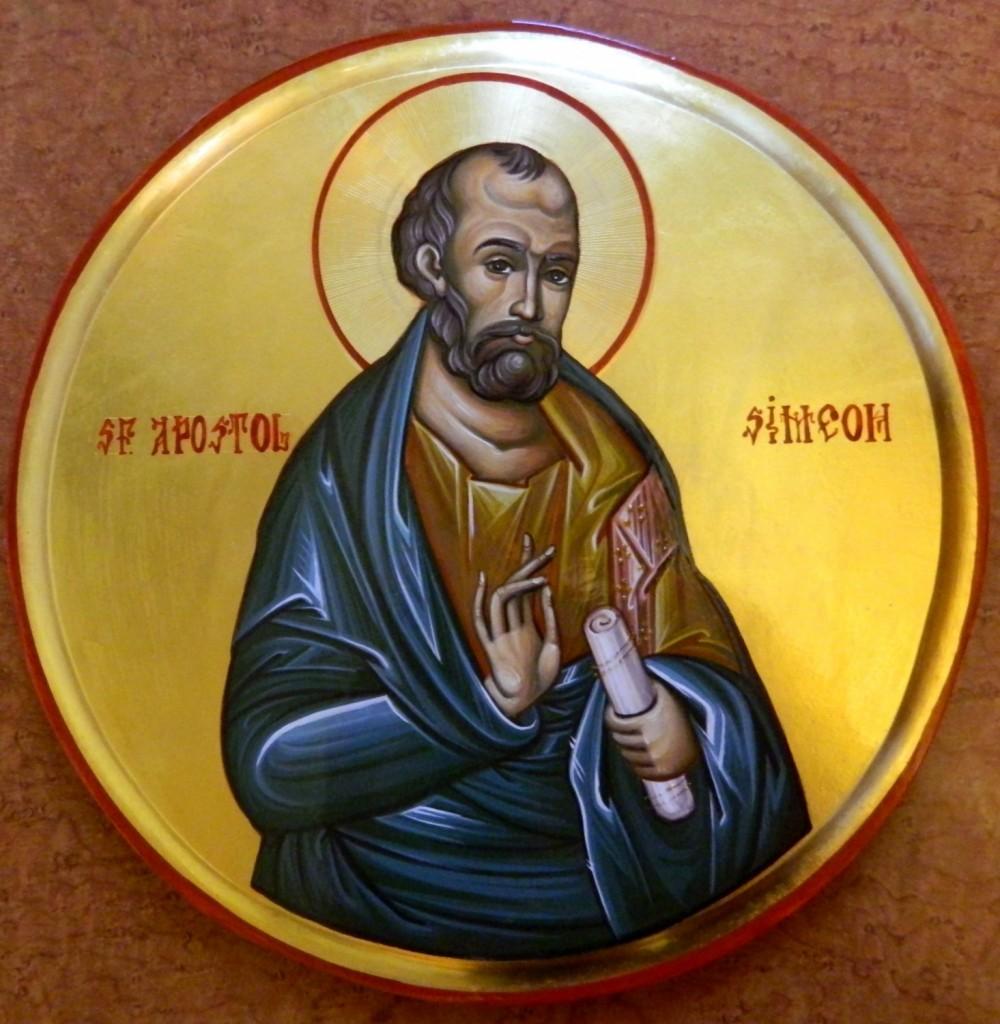 Sfantul Apostol SIMEON- Icoana pe lemn, realizata in tehnica bizantina cu foita de aur de 22k.  Dimensiune 30 cm diametru.