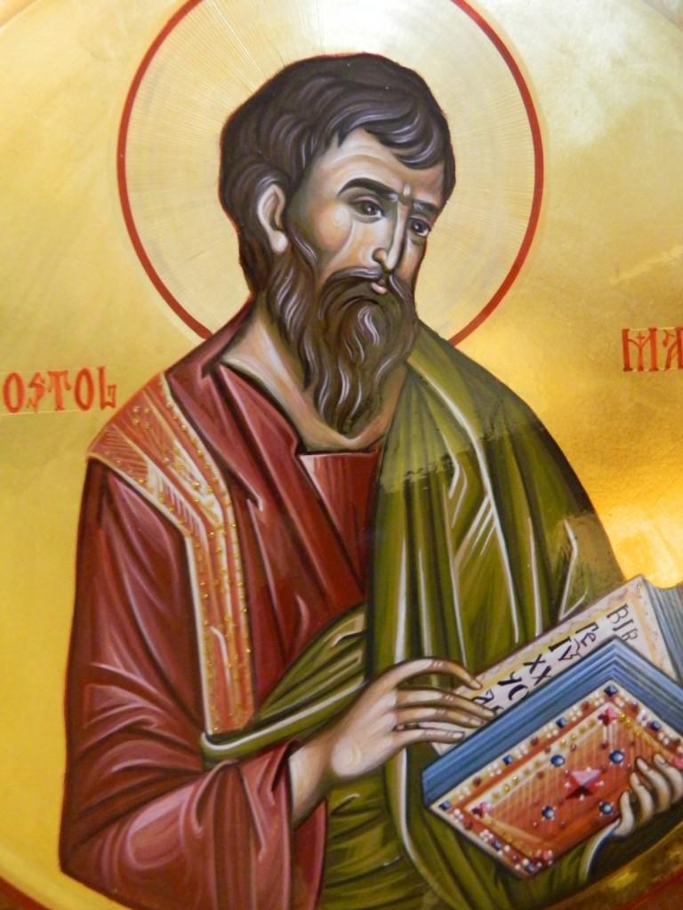 Sfantul Apostol Matei DETALIU-Icoana pe lemn, realizata in tehnica bizantina cu foita de aur de 22k.  Dimensiune 30 cm diametru.