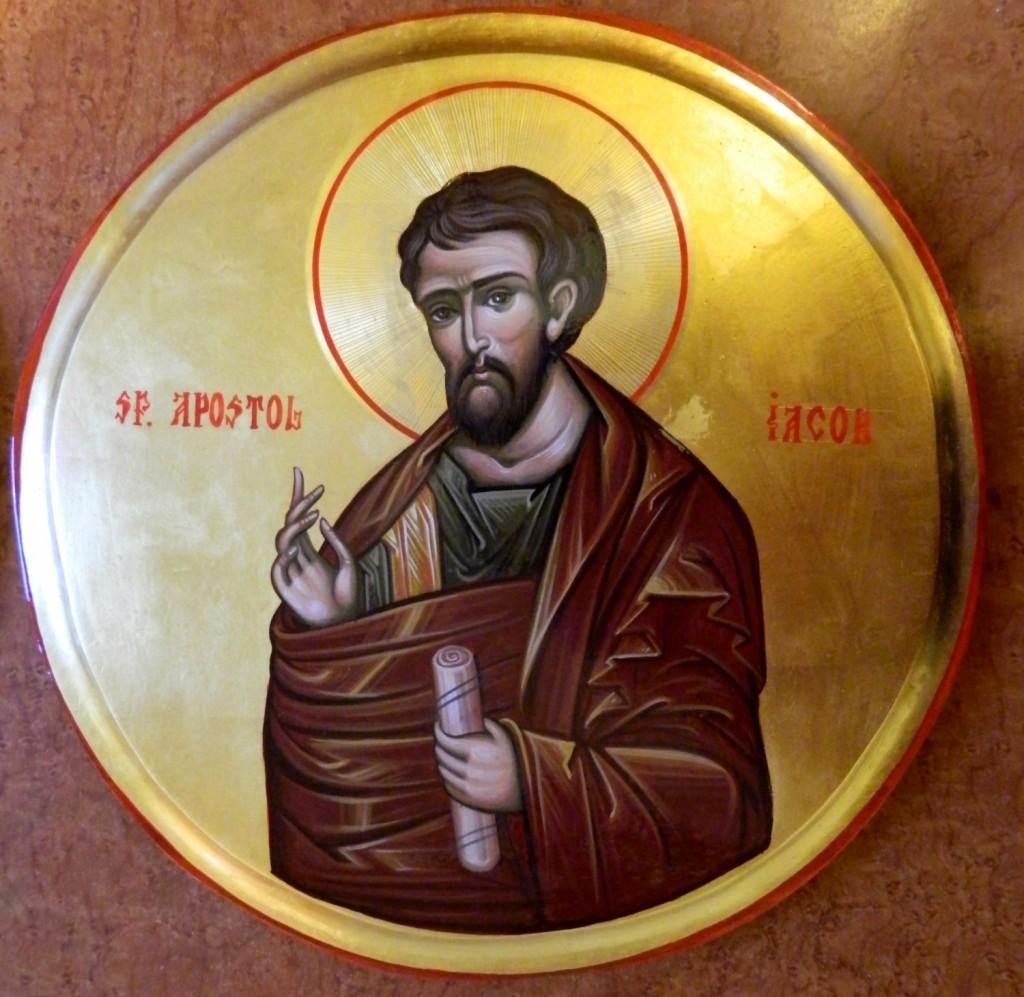 Sfantul Apostol IACOB- Icoana pe lemn, realizata in tehnica bizantina cu foita de aur de 22k.  Dimensiune 30 cm diametru.