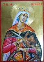 Sfanta Mucenita Ecaterina- Preainteleapta fecioara!