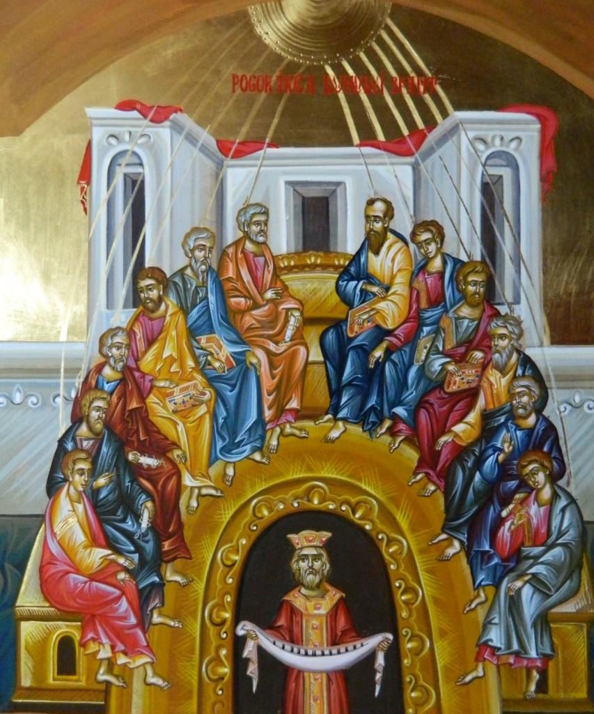 Pogorarea Duhului Sfant- CINCIZECIMEA- Icoana pe lemn, realizata in tehnica bizantina cu foita de aur de 22k. Dimensiune 40 X35 cm
