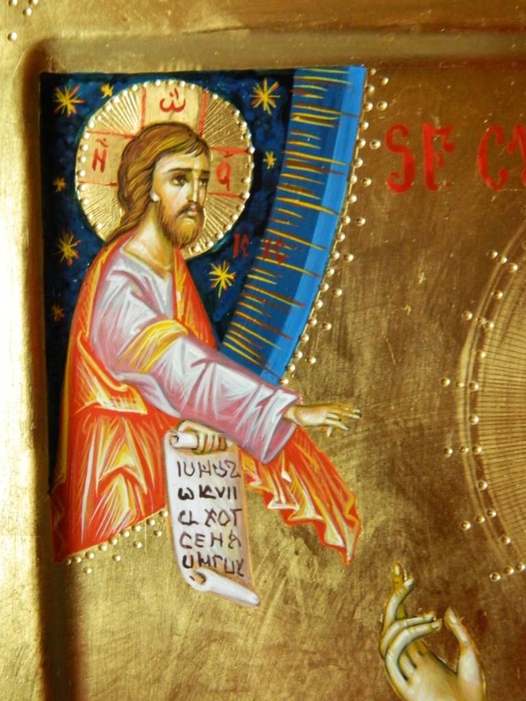 Sfanta Cuvioasa Maria Egipteanca - detaliu  Icoana realizata in stil bizantin , cu foita de aur de 22k. Dimensiune A3( 42X30 cm).