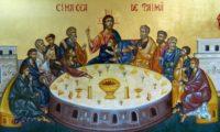 CINA CEA DE TAINA- Icoana comuniunii si a jertfei Lui Hristos pentru si impreuna cu omul!