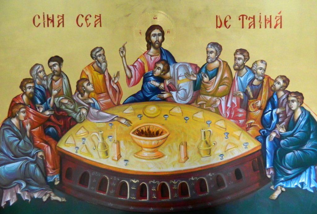 Cina cea de Taina- Icoana realizata pe lemn, in stil bizantin, tempera cu emulsie, cu foita de aur de 22k. Dimensiune 116cmx51cm