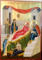 Nasterea Sfantului Ioan Botezatorul- Icoana ajutatoare mamelor doritoare de prunci!