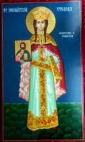 SFANTA IMPARATEASA TEODORA- Mare aparatoare a cultului icoanelor si pururea rugatoare pentru iconari!