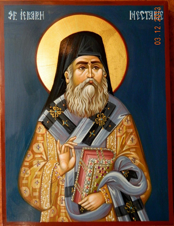 Icoana Sfantului Ierarh Nectarie de la Eghina- Nelipsita din casa oricarui crestin!