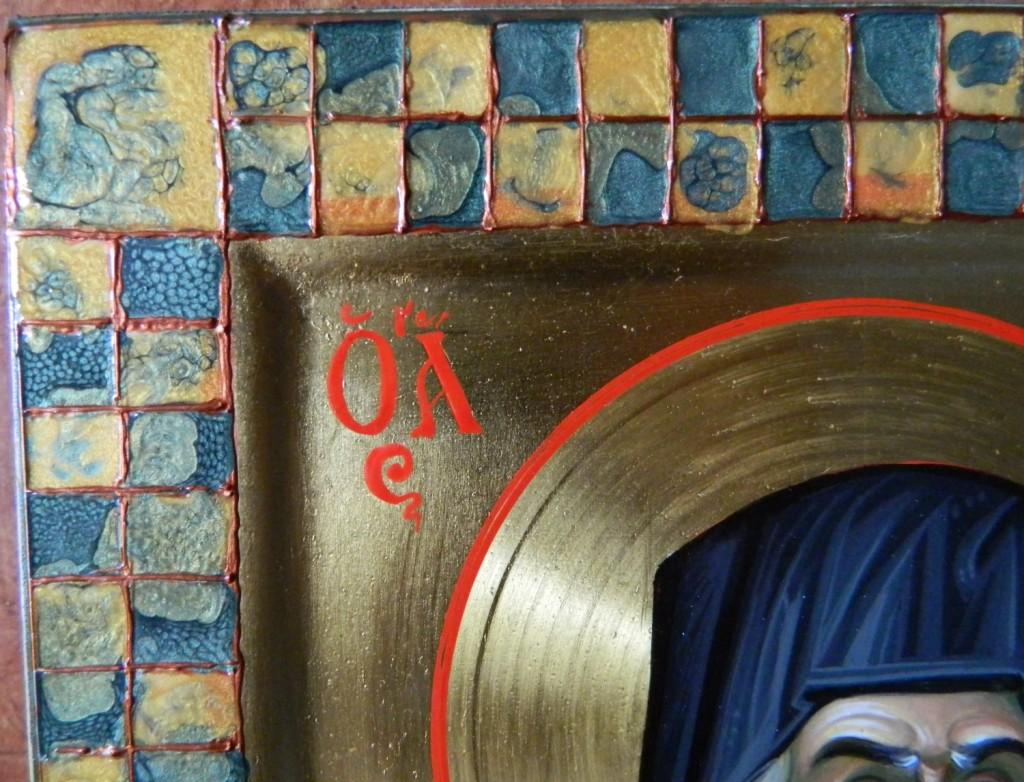 Sf Ierarh Nectarie- DETALIU-Icoana realizata pe lemn de tei, cu foita de aur de 22k, si aplicatii de pietre semipretioase. Dimensiune A4