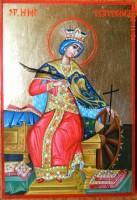 SFANTA MARE MUCENITA ECATERINA- Povatuitoarea tuturor celor ce isi dedica intelepciunea si frumusetea vietii lor Domnului Hristos!