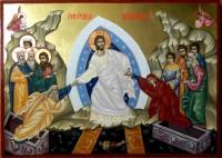 INVIEREA LUI HRISTOS- Invierea sufletelor noastre!