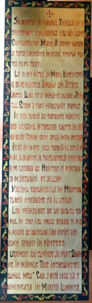 SFANTUL MARE MUCENIC EFREM CEL NOU- Detalii din viata Sfantului Dimensiuni 85X 25cm