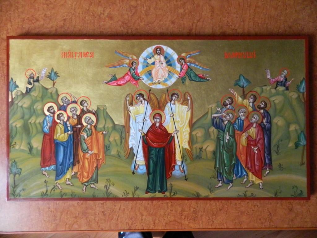Inaltarea Domnului Iisus Hristos-- Icoana realizata pe lemn, tehnica bizantina cu foita de au de 22k.  Dimensiuni 31x 57 cm