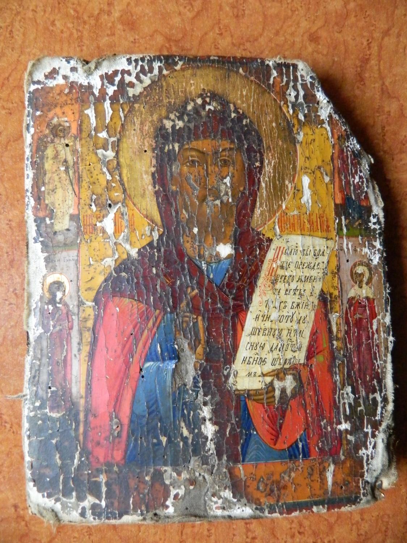 Etapele restaurarii unei icoane cu Sfantul Antonie cel Mare- O interventie complexa pentru refacerea estetica si pentru conservarea valorii istorice si artistice a icoanei.