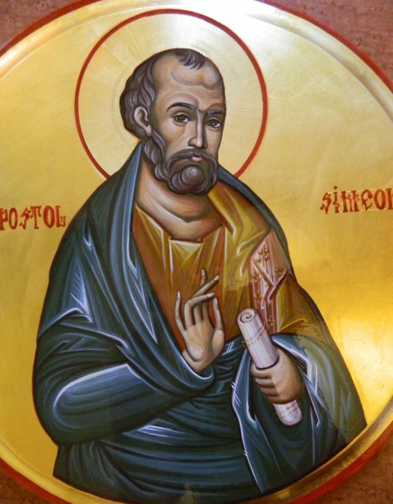 Sfantul Apostol SIMEON DETALIU_- Icoana pe lemn, realizata in tehnica bizantina cu foita de aur de 22k.  Dimensiune 30 cm diametru.