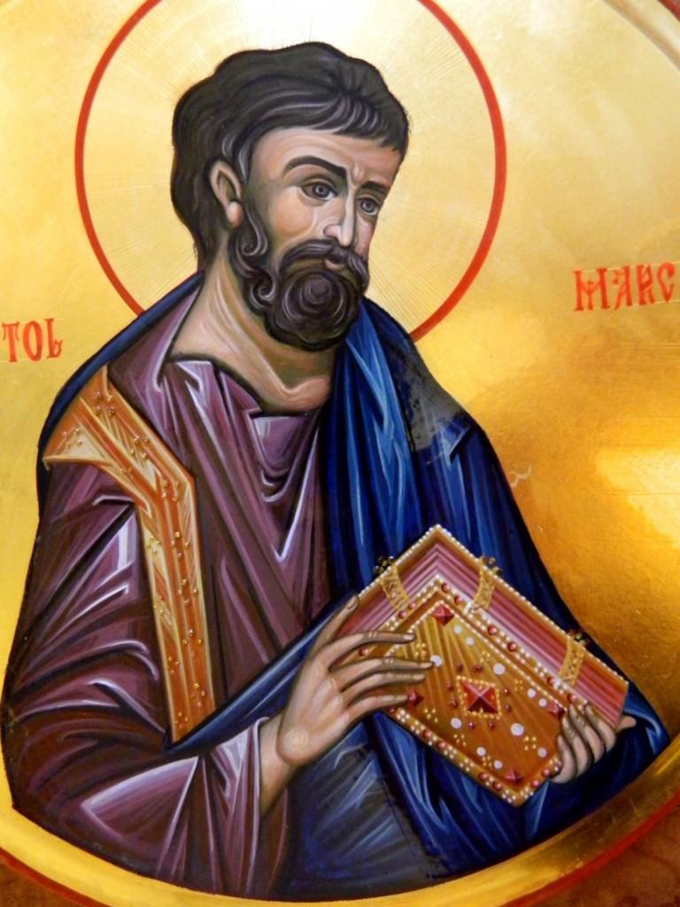 Sfantul Apostol MARCU- DETALIU- Icoana pe lemn, realizata in tehnica bizantina cu foita de aur de 22k.  Dimensiune 30 cm diametru.