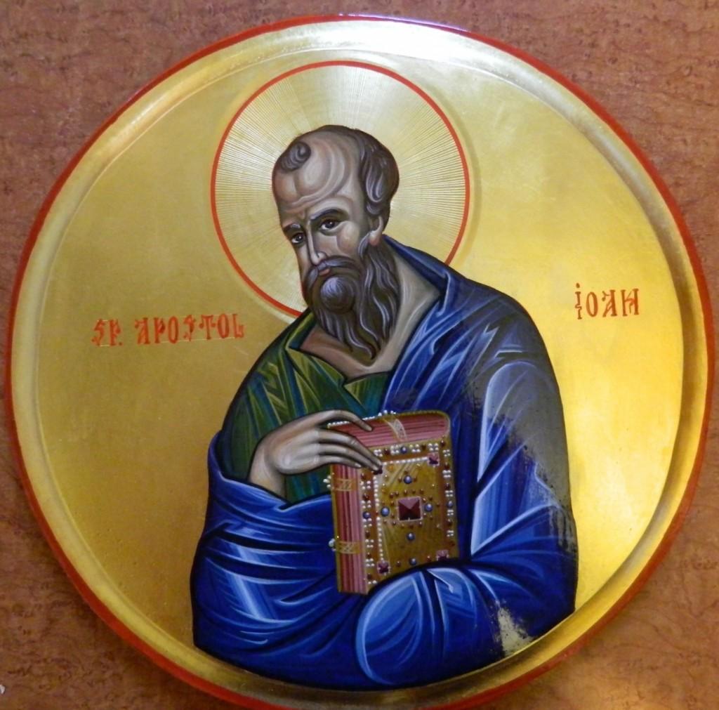Sfantul Apostol IOAN- Icoana pe lemn, realizata in tehnica bizantina cu foita de aur de 22k.  Dimensiune 30 cm diametru.