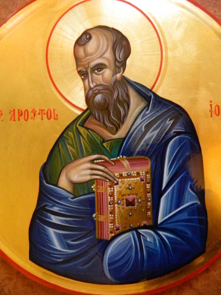 Sfantul Apostol IOAN DETALIU-Icoana pe lemn, realizata in tehnica bizantina cu foita de aur de 22k.  Dimensiune 30 cm diametru.