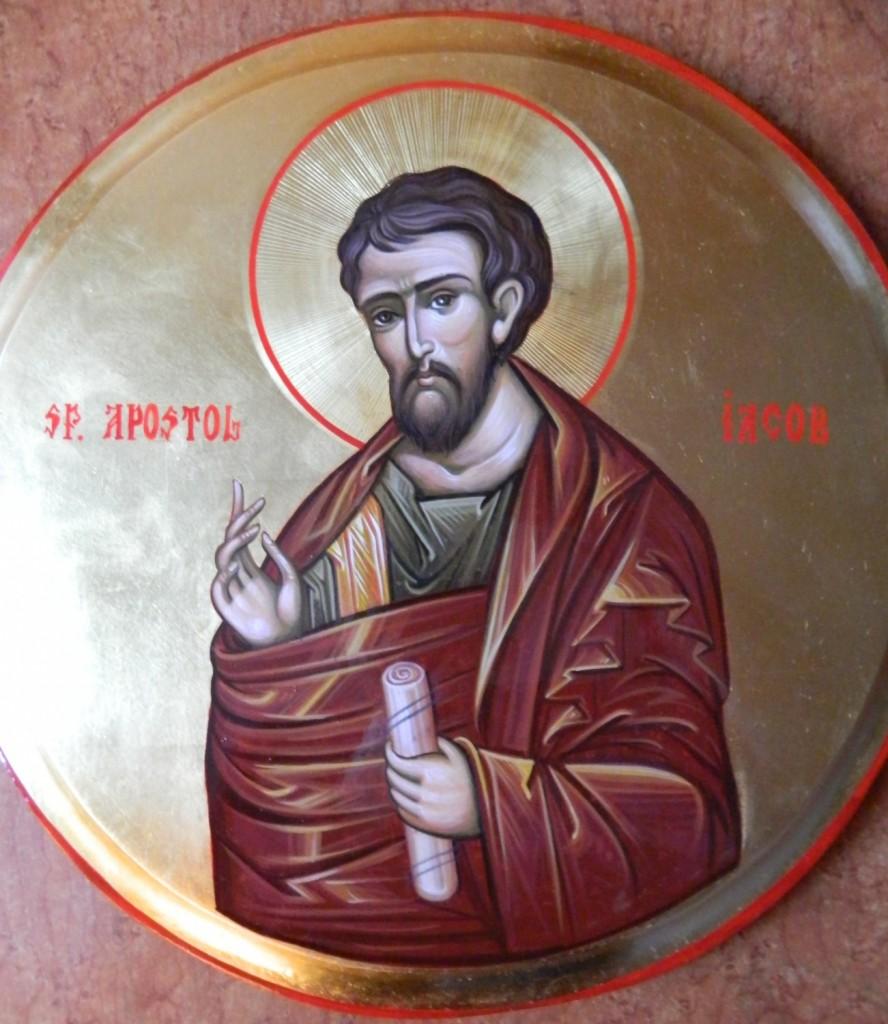 Sfantul Apostol IACOB - DETALIU_ Icoana pe lemn, realizata in tehnica bizantina cu foita de aur de 22k.  Dimensiune 30 cm diametru.