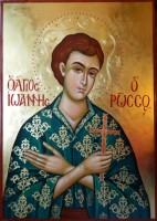 Sfantul Mucenic  Ioan Rusul- Noul facatori de minuni, pilda de iubire a Lui Hristos pentru cei tineri!