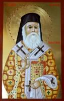 Vindecatorul tuturor bolilor trupesti si sufletesti- Sfantul Ierarh Nectarie de la Egina!
