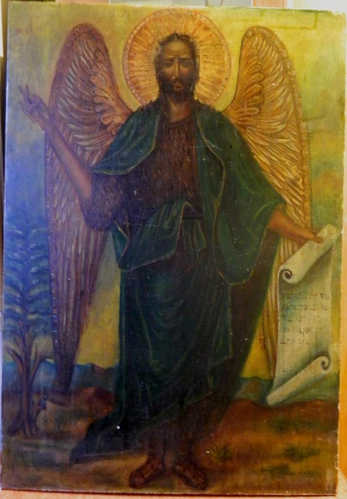 Icoana Maicii Domnului cu Pruncul- Icoana Imparateasca- Inaintea operatiunilor de restaurare