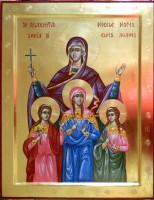 Sfanta Sofia si cele trei fiice- Credinta, Nadejdea si Dragostea- Un exemplu desavarsit al dragostei de mama!
