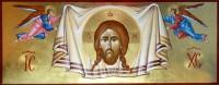 Sfanta Mahrama a Domnului Hristos!- Chipul omului in chipul lui Dumnezeu!
