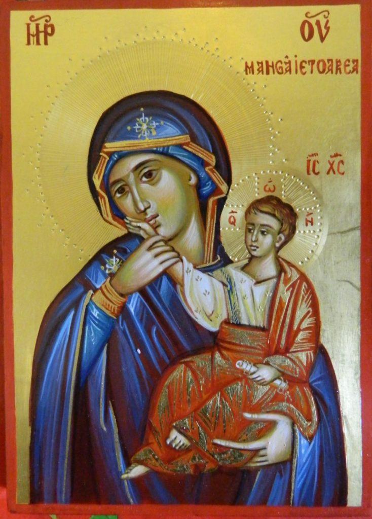 Maica Domnului Mangaietoarea- Icoana realizata pe lemn, in stil bizantin cu foita de aur de 22k.  Dimensiune A5 ( 21x 15 cm )