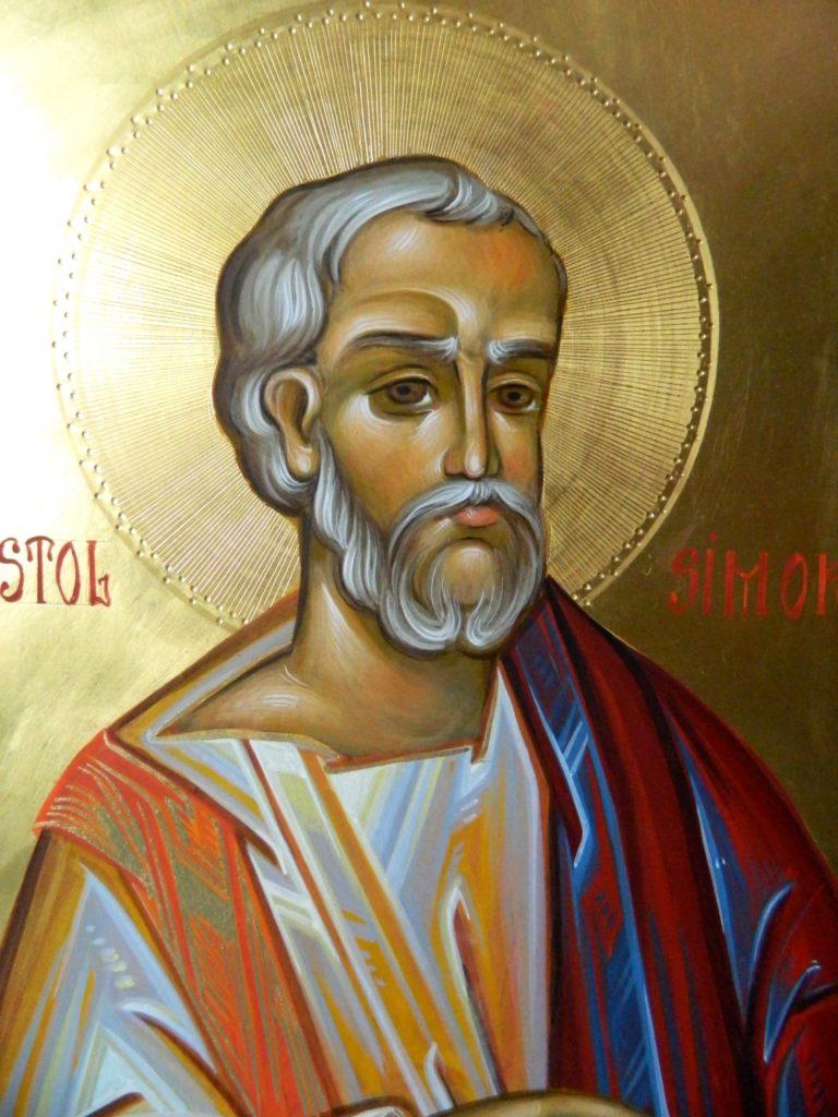 Sfantul Apostol SIMON ZILOTUL_DETALIU- Icoana realizata pe lemn , in tehnica bizantina,cu foita de aur de 22k.  Dimensiune 30X42cm