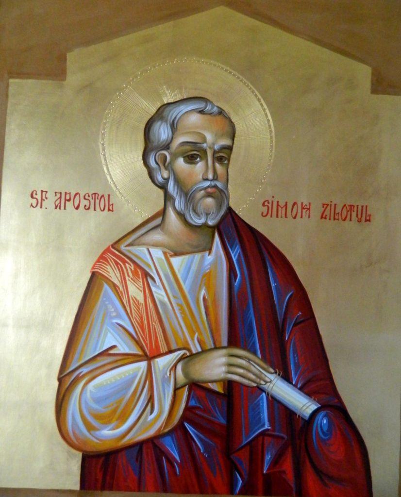 Sfantul Apostol _ SIMON ZILOTUL-Icoana realizata pe lemn , in tehnica bizantina,cu foita de aur de 22k.  Dimensiune 30X42cm