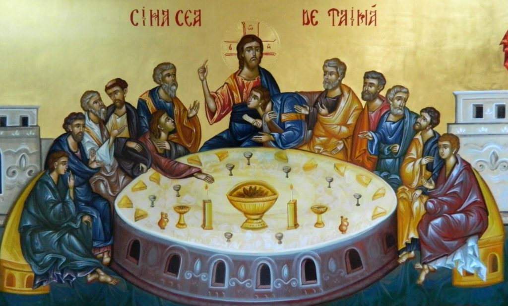 Cina cea de Taina- Icoana realizata pe lemn, in stil bizantin, tempera cu emulsie, cu foita de aur de 22k. Dimensiune 116cmx54cm