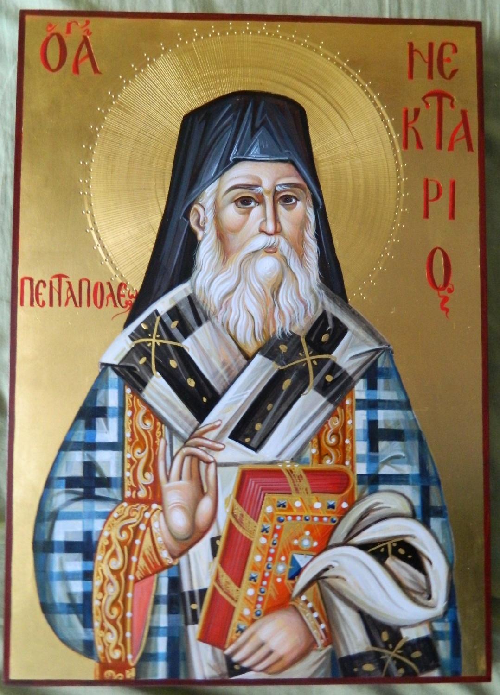 Sfantul Ierarh Nectarie Taumaturgul- Mereu prezent in sufletele si in casele noastre!