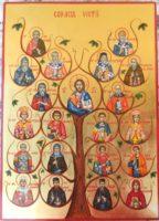 Icoana Copacului  Vietii- Radacina sfintirii neamului nostru!