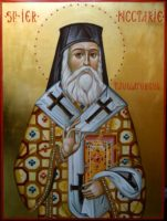 Sfantul Ierarh Nectarie- mereu prezent printre noi!