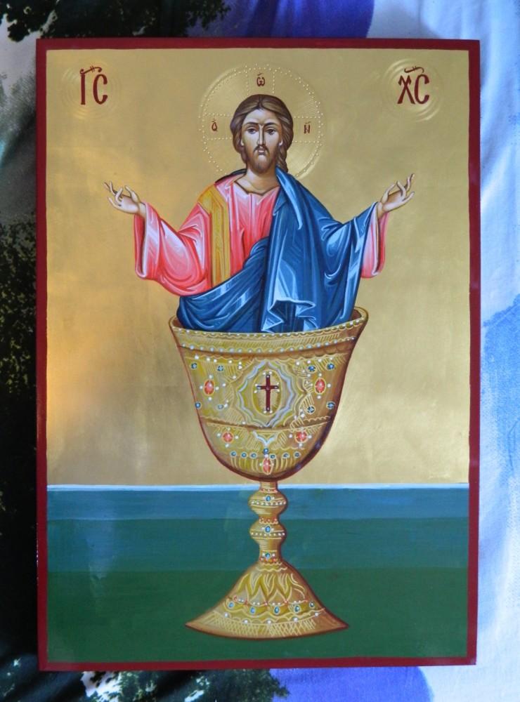 Iisus Hristos Euharistic- Icoana Proscomidiarului!