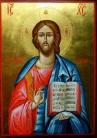 Icoana Domnului Hristos si a Maicii Domnului-Binecuvantarea lui Dumnezeu mereu in sufletele si in casa noastra!