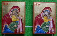 Icoana Maicii Domnului- Un cadou de suflet pentru suflet!