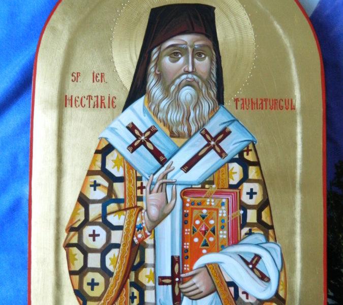 Sfantul Ierarh Nectarie Taumaturgul- Prietenul sufletelor calde si iubitoare!( Saint Hierarch Nectarius the healer- Friend of warm and loving souls!)