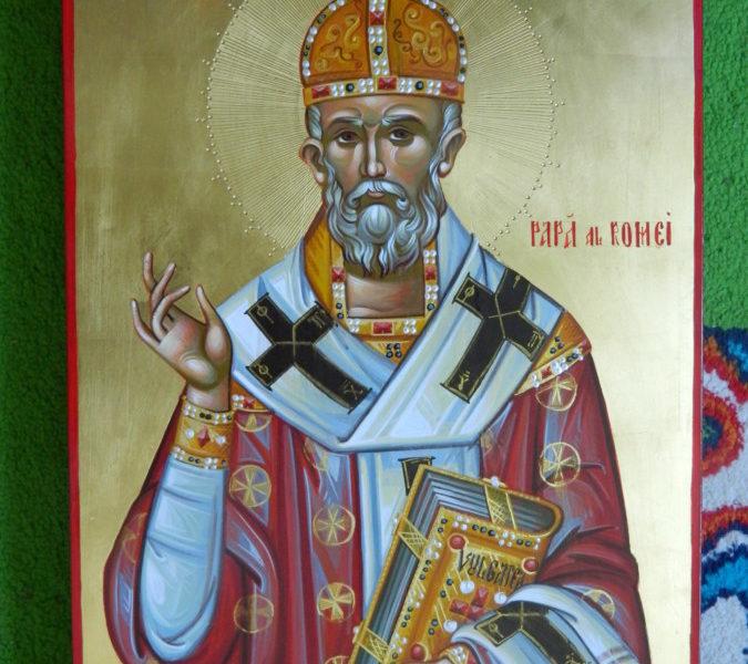 Sfantul Damasus I- Un sfant al vechii crestinatati, primit ca ocrotitor al crestinilor din Portugalia!