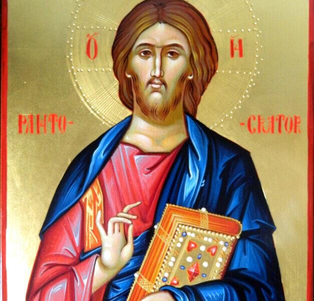 Iisus Hristos Pantocrator- Nimic fara Dumnezeu si binecuvantarea Lui!