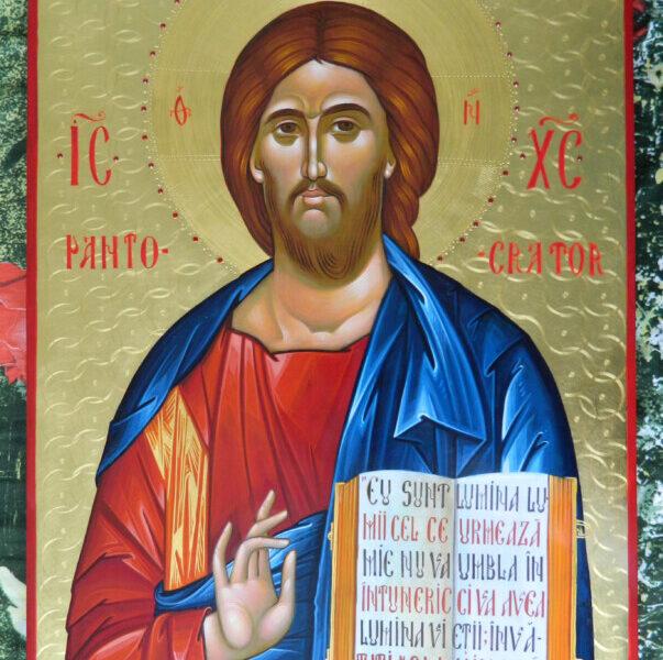 ACELEAS CHIPURI IMPARATESTI,  UN ALT VESMANT  DE AUR-  Maica Domnului cu Pruncul, Domnul Iisus Hristos, Sfantul Ierarh Nicolae, Sfantul Serafim de Sarov!