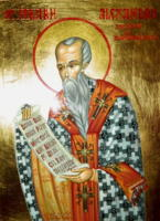 Sfantul Ierarh Alexandru- ocrotitorul multor credinciosi si aparator al credintei crestine.